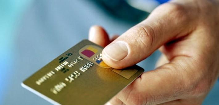 Как выбрать выгодную банковскую карту?
