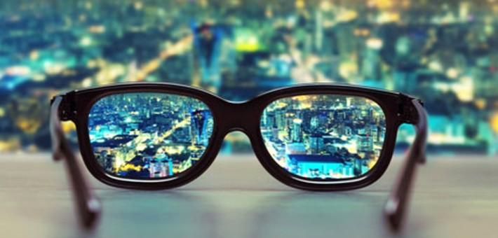 День зрения