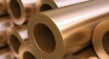 Где сдавать лом цветных металлов?
