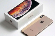 Где в Украине увидеть новую линейку смартфонов от Apple?