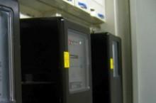 «Зональные» приборы учета электроэнергии. Что это такое?