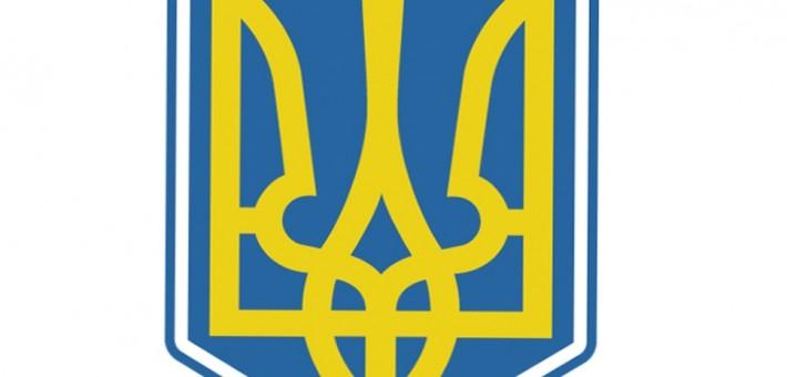 Как сделать визу в Украину?
