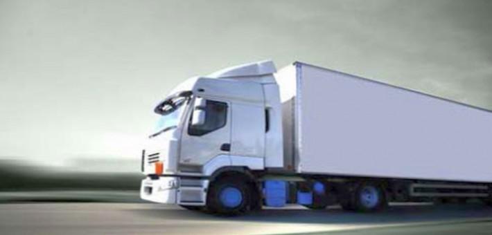 Логистика: что это такое? Какие услуги можно еще заказать у транспортной компании?